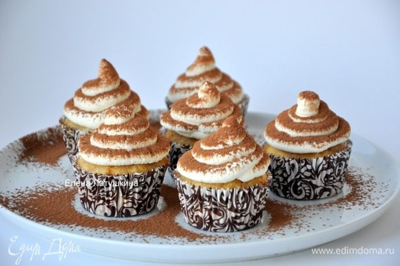 Можно наслаждаться прекрасными кексами. Поверьте, они прекрасны, очень вкусные! Приготовив их однажды, вам непременно захочется готовить их снова!
