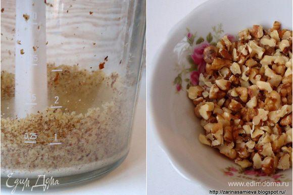 80 грамм орехов измельчить почти в муку, остальные 50 грамм порубить.