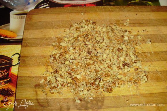 Грецкие орехи измельчить.
