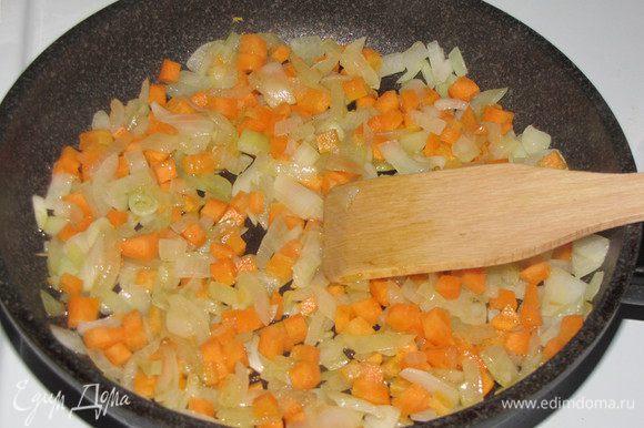 Разогреть на сковороде 2 ст. л. оливкового масла и обжарить лук до прозрачности. Затем добавить нарезанную мелким кубиком морковь. Жарить еще 5-7 минут.