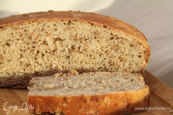 Этот хлеб пекла в форме. Без цукатов и орехов.