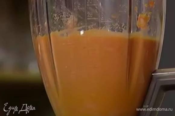 В чаше блендера соединить половину творога, половину тыквы, яйцо, сахар и мускатный орех, взбить все в однородную массу.