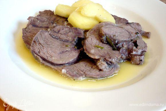 А вот и наше мясо... под соусом! Как же это вкусно!!!