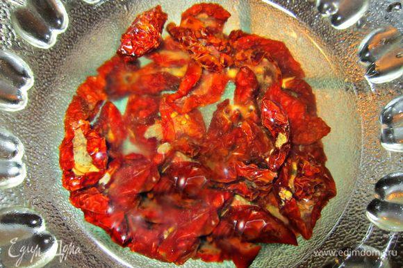 Вяленые помидоры замочить на 15-20 мин в подсоленной воде до размягчения. Воду слить.