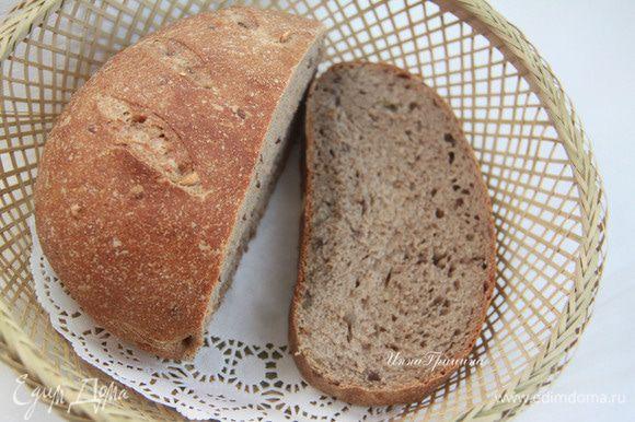 Разрез. У льняного хлеба необычный цвет: серо-коричневый, но совершенно другой, чем у ржаного, оттенок. Мягкий, ноздреватый мякиш. Тонкая хрустящая корочка. Буханка очень лёгкая по весу. Вкус потрясающий! Угощайтесь!