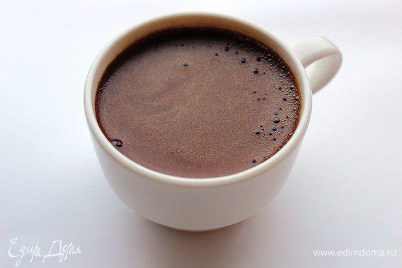 Сварить крепкий натуральный кофе. Процедить...