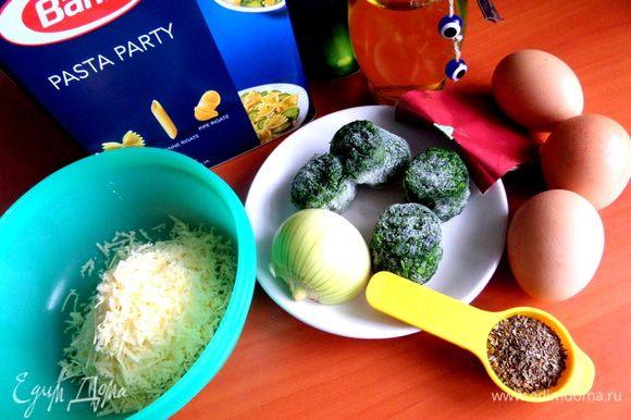 Продукты...В оригинале порция в 2 раза больше,а шпинат и базилик свежие.