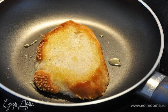 Слегка обжарить хлеб на оливковом масле.