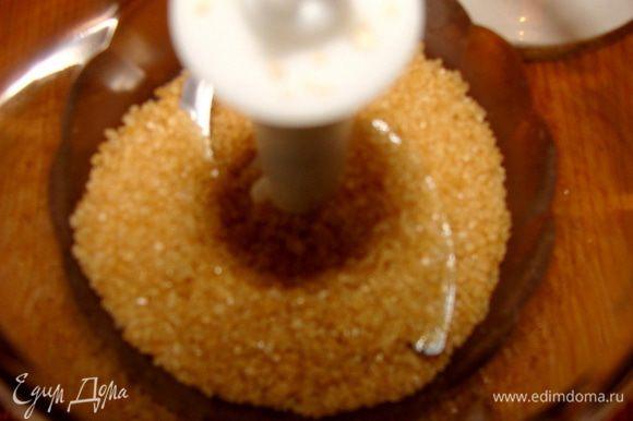 Сахар измельчить, можно не до состояния пудры. А можно вовсе этот шаг пропустить и сахар оставить как есть.