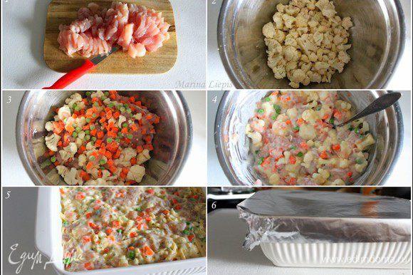 Грудку мелко нарезать. Отделить от качана капустные соцветия, положить горошек и морковку. Залить йогуртом, яйцами, сыром. Перекладываем в форму. Закрываем фольгой.