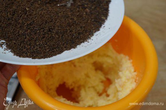 Добавляем какао и молоко (при желании замените сливками 10-15%), взбиваем.