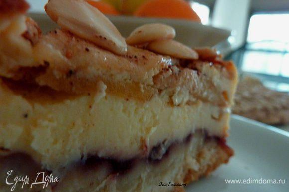 """Очень хочу порекомендовать """"Баварский яблочный торт"""" от Ирочки burro.salvia - сказочно вкусно, буду готовить не раз, огромное спасибо за такой вкусный и удачный торт. http://www.edimdoma.ru/retsepty/60222-bavarskiy-yablochnyy-tort"""