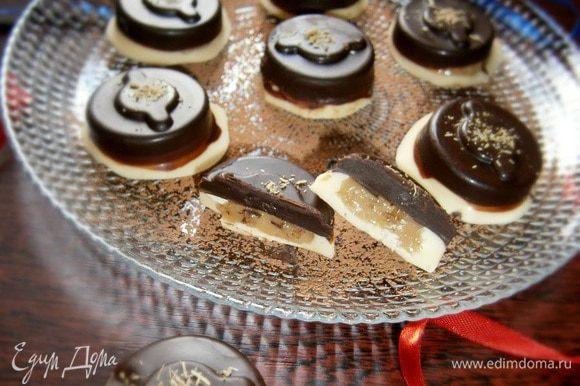 """Вынуть конфеты из формы, присыпать молотыми семенами фенхеля.... и можно наслаждаться!...... и никаких фантиков))) У меня конфетки получились с """"юбочками"""":)"""