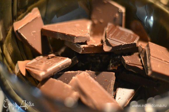 Готовим шоколадный крем-мусс. Растопить на водяной бане черный и молочный шоколад.