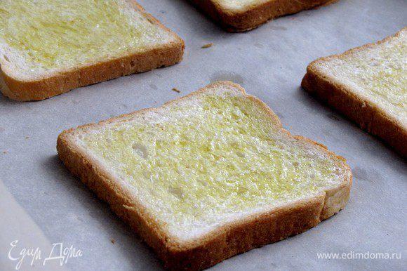 Смажьте хлеб при помощи кисточки оливковым маслом и положите на противень, застеленный пекарской бумагой. Поставьте противень под разогретый гриль (180 град) на 2-3 минуты, чтобы хлеб слегка зазолотился.