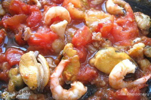Морепродукты (коктейль, креветки) потушить немного на оливковом масле с добавлением вина, чеснока, соли и перца. Добавить пассерованные томаты и измельченные помидоры, которые предварительно надо на 3 минуты опустить в кипяток, снять шкурку. Через 3 – 4 минуты снять с огня. Пасту Fettuccine отваривать в кипящей подсоленой воде 5 минут. Слить воду с помощью дуршлага.