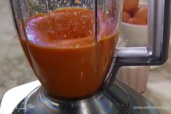 Готовую тыкву выложить в чашу блендера, добавить яйцо и взбить все в однородную массу.