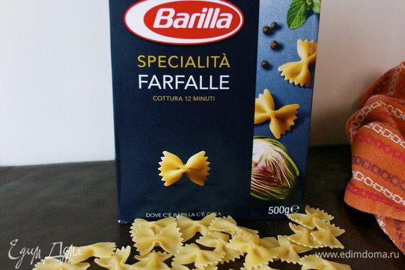 """Пасту типа """"фарфалле"""" отварить в большом количестве подсоленной воды до готовности (согласно указаниям на упаковке)."""
