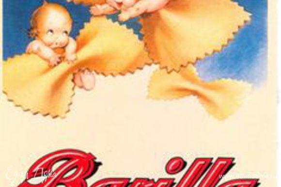 Как здОрово, что паста Barilla радует потребителей своим высоким качеством уже более 130 лет!