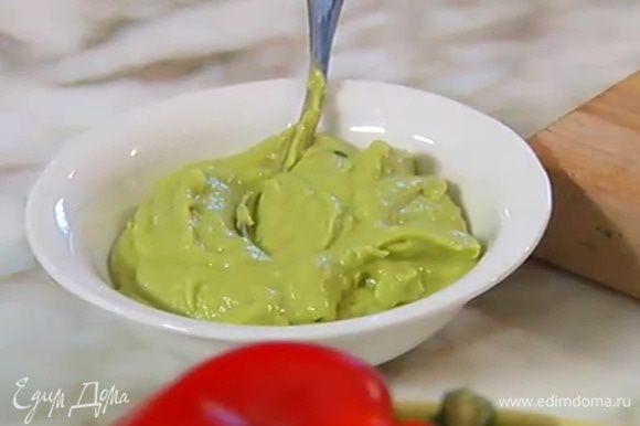 Приготовить заправку: в чаше блендера соединить мякоть авокадо, чеснок и горчицу, влить оливковое масло Extra Virgin и 1 ст. ложку кипяченой воды, посолить, поперчить и взбить все в однородную массу.