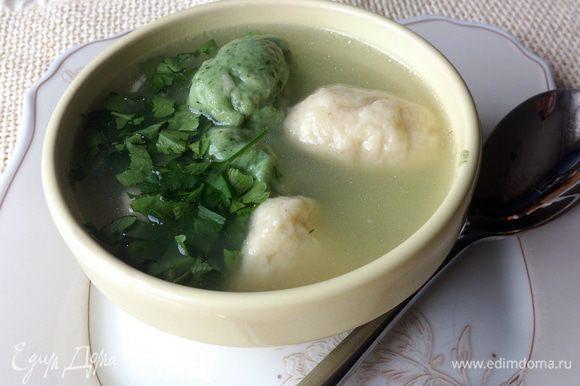 Готовый супчик разлить в тарелки и посыпать любой зеленью. Клецки из этого теста получаются необычайно нежные))