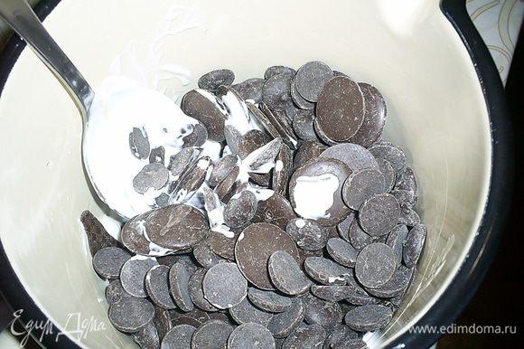 Шоколад смешиваем со сметаной (100 г). Отправляем на медленный огонь...