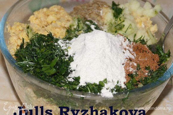 Добавьте муку, измельченный лук, чеснок, специи и зелень.
