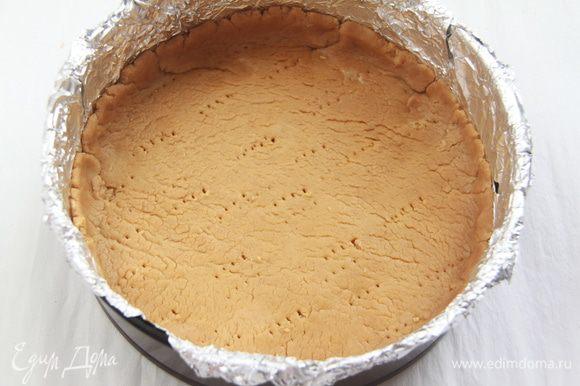 Форму (чем меньше диаметр, тем выше чиз) простелить фольгой, выложить тесто, прижимая ко дну и стенкам (я делала с небольшими бортиками), тесто проколоть вилкой по всей поверхности.