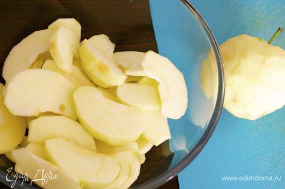 Тем временем яблоки очистить от кожуры, удалить сердцевину и нарезать тонкими дольками. Положить в миску и сбрызнуть соком лимона.