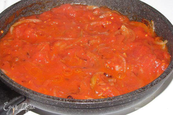 Добавить томаты и готовить на среднем огне, периодически помешивая, 10 минут.