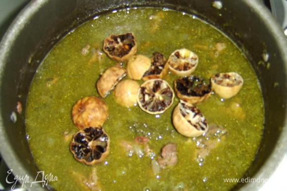 Зелень мелко нарезать и потушить в сковороде на растительном масле. Добавить зелень к мясу через час после начала варки. Сушеные лимоны (4-5) замочить в воде, разрезать на 2 части, вынуть семена. Добавить лимоны через 2 часа от начала варки. Если вы используете лимонный сок, то его необходимо добавить за полчаса до окончания готовки.