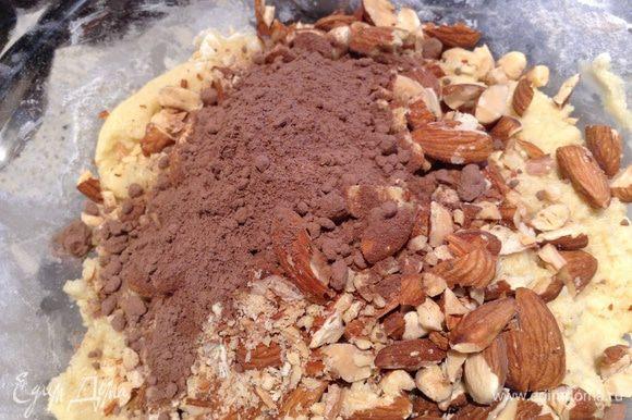 Добавить миндаль (измельчить на крупные куски), какао и вишню (коньяк слить).