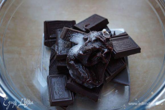 Ореховый ганаш. Шоколад соединить с соусом.
