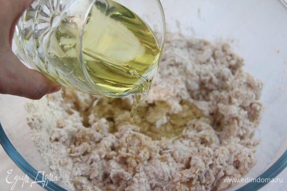 Добавить растительное масло (у меня масло из виноградных косточек).