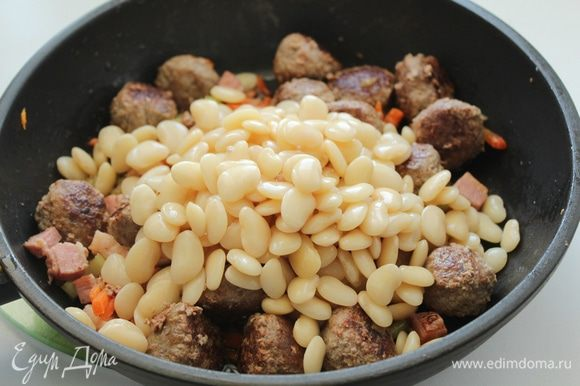 Когда мясо и овощи будут готовы, добавить готовую фасоль,
