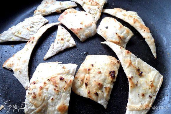Кстати,из обрезков делаем чипсы,на этот раз сделала прямо на сковороде! А из крупных обрезков сварганила мини-хачапури и поняла,какое это объеденье!!!