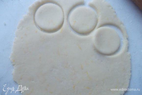 Тонко раскатать и с помощью стакана,или формочки вырезать печенье.