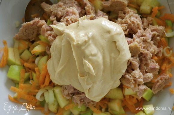 Для соуса смешать майонез (это приблизительно 100 г. Я использую домашний майонез, но прошедший термическую обработку. Не сырой! Он получается и погуще..., и дольше хранится!) и горчицу. Горчицу можно взять и с зернышками, тоже очень интересно получится! Смешать салат с полученным соусом. Дать постоять в холодильнике минимум 30 минут.