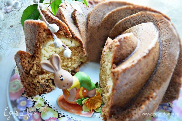 Подавать кекс можно как тёплым, так и остывшим. Приятного аппетита!