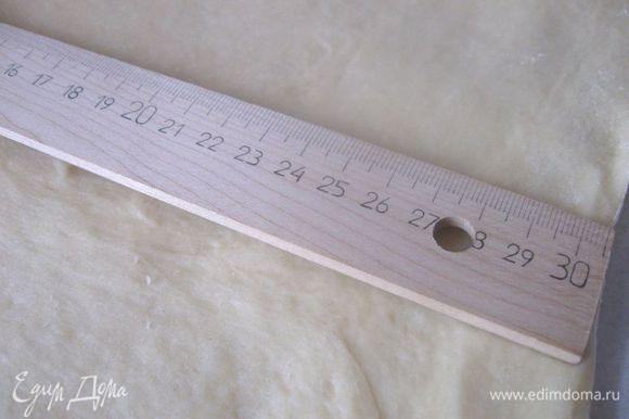 Присыпать рабочую поверхность мукой. Выложить тесто, присыпать сверху мукой. Раскатать в пласт 30 Х 40 см.