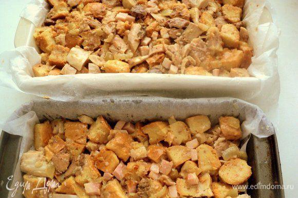 Две формы размером 10х20см застелить смоченной водой бумагой для выпечки и выложить плотно начинку. Сверху прикрыть свисающими краями бумаги. Запекать при температуре 190 градусов 1 час. Охладить в форме.