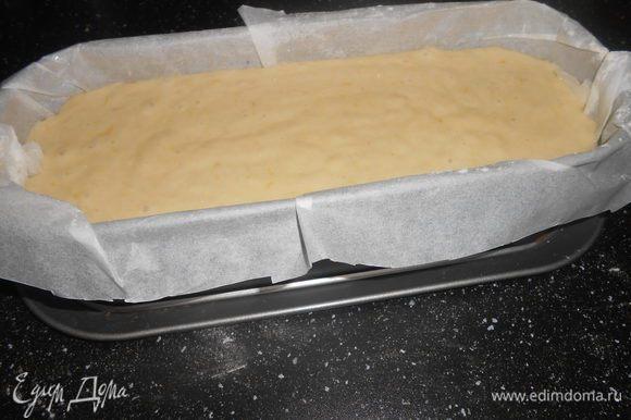 Перекладываем тесто в форму.Форма может быть продолговатой как для английского кекса или 22 см. Выпекать при температуре 170 градусов 40-50 мин, проверять деревянной палочкой на готовность.