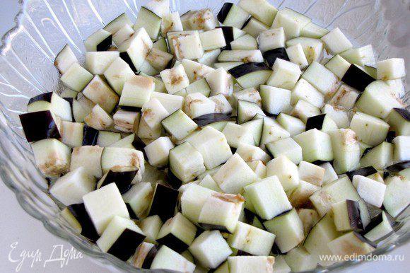 Баклажан нарезать кубиками, сложить в миску, залить холодной, слегка подсоленной водой и оставить на 20 минут.