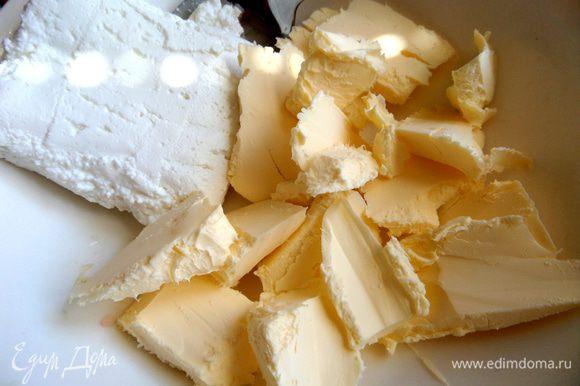 Сначала готовим тесто: творог смешиваем с мягким маслом. По рецепту его было целых 200 г,но я уменьшила количество!