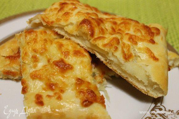 А еще я недавно пекла вкуснейшие хачапури по-Мегрельски от Аллочки. http://www.edimdoma.ru/retsepty/66356-hachapuri-po-megrelski Советую всем попробовать.))