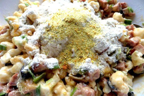 Остальную муку и овощные приправы или просто соль,перец.