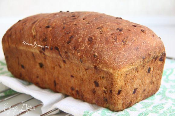 Остудить на решётке (этот хлеб из формы).