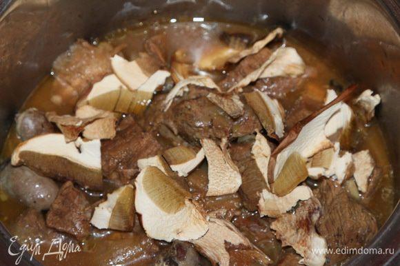 На четвертом часу готовки я добавила грибы, небольшую горсть. Это уже моя фантазия, вот так мне захотелось. Грибы я предварительно не замачивала.