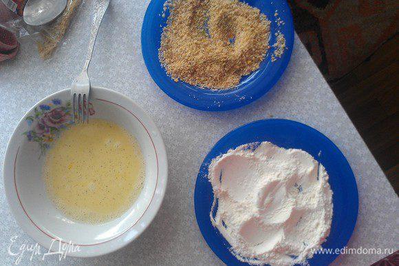 В отдельных емкостях смешать яйца и молоко, добавив соль и перец. Муку так же смешать с солью и перцем. В отдельную тарелку высыпать панировочные сухари.