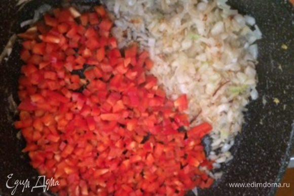 Перец вымойте, удалите семена и порежьте мелкими кусочками. После того, как лук стал золотистым, добавьте перец к луку и продолжайте пассеровать на активном огне, постоянно помешивая. Перец должен слегка поджариться.